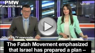 Cleric on PA TV: Israelis like