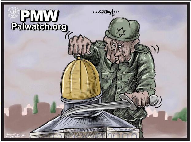 agression jaffa israël