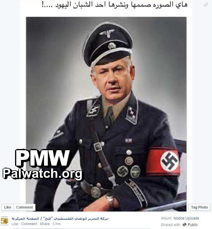 Image result for Netanyahu IN NAZI UNIFORM CARTOON