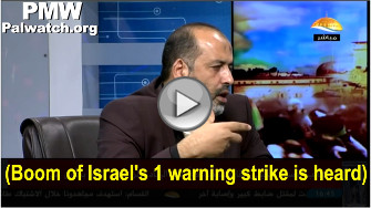 Israel's warning to Hamas of impending destruction of Al