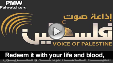 Song on PA radio encourages Martyrdom for Jerusalem - PMW Bulletins