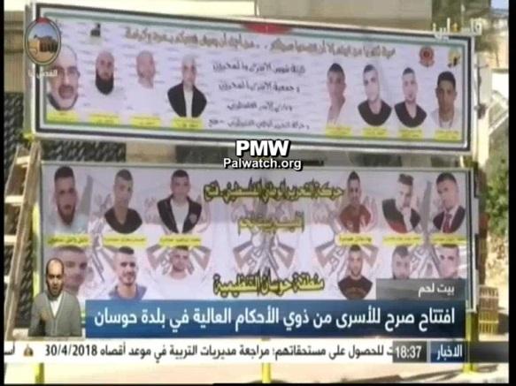 Glorifying terrorists and terror   PMW