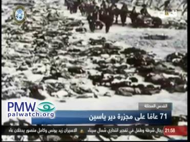 Palästinensisches Fernsehen verfälscht Geschichte