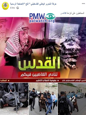 Glorifying terrorists and terror | PMW