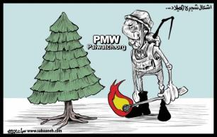 Pa Daily Cartoon Large Nosed Israeli Soldier Sets Fire To Christmas Tree Pmw Translations Christmas tree is an essential attribute of christmas and new year. pa daily cartoon large nosed israeli