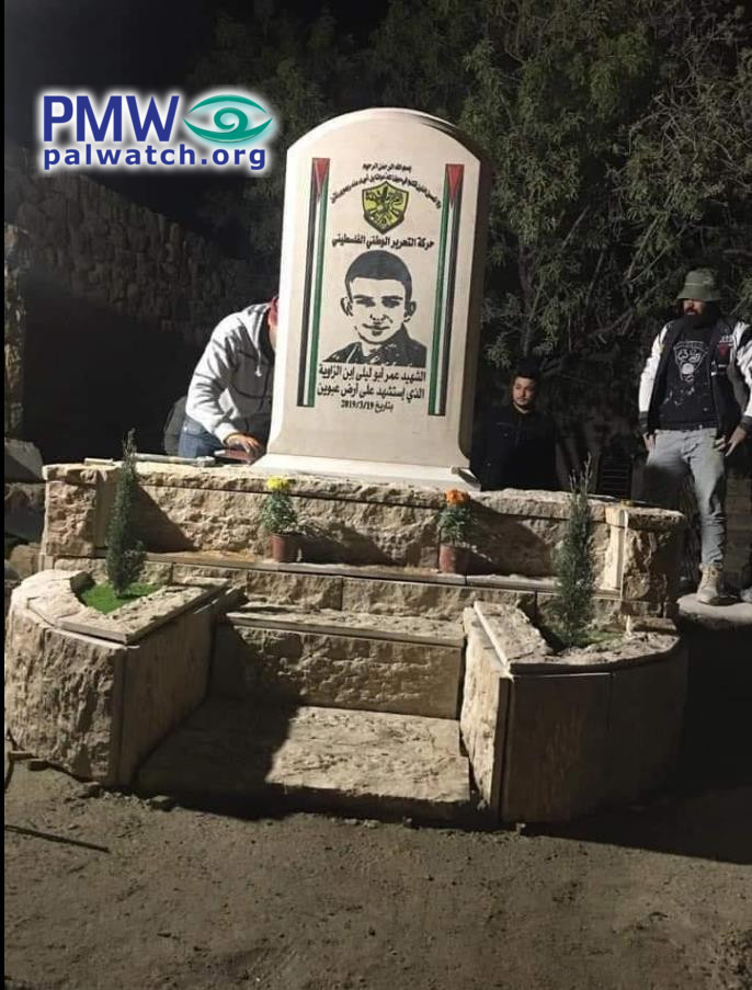 Caption: Monument with image of the terrorist under Fatah logo [Official Fatah Facebook page,   March 28, 2019]