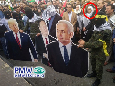 Fatah official Salameh is identified by the red circle