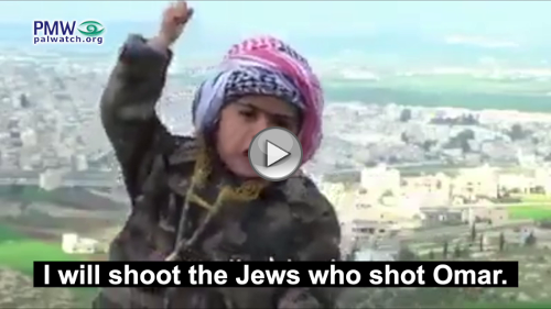 """Risultato immagini per Fatah supports child soldiers and child martyrdom,  boy wants to avenge murderer Abu Laila, """"shoot Jews,"""" """"die for Jerusalem"""""""