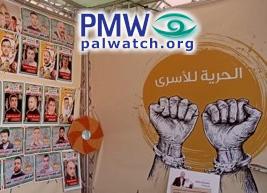 palwatch.org