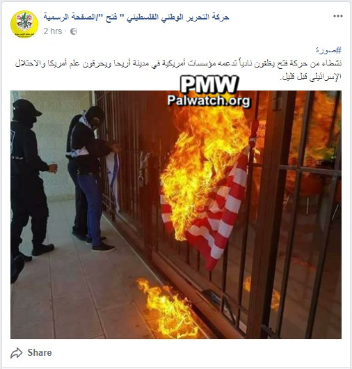 Photo on Fatah's official Facebook page shows an American